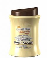 Маска для волос Imperity Hair Mask 1200мл