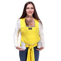 Слинг шарф Лимон - Для переноски детей, Лав & Керри Трикотажный
