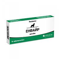 Энвайр антигельминтный препарат для собак,10таб.