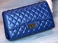 Женская сумка Chanel Flap синяя, сумка через плечо