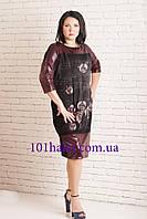 Женское платье рукав три четверти