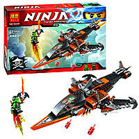 "Конструктор Bela Ninja 10445 ""Небесная акула"""