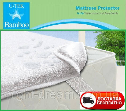 Непромокаемый наматрасник на резинках U-tek Bamboo 80х200