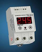 Терморегулятор ТК-4тп одноканальный на динрейку с датчиком DigiTOP
