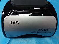 Лампа для наращивания ногтей LED +ССFL  48 W