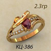 Волшебное золотое женское кольцо 585 * с фианитами