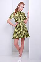 Короткое платье-рубашка в клетку с юбкой клеш. Желтое платье в клетку. Платье желтое.