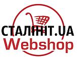 """Интернет-магазин """"Сталініт.ua"""""""