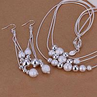 Набор бижутерии (серьги,кулон с цепочкой)Tiffany покрытие серебром 925