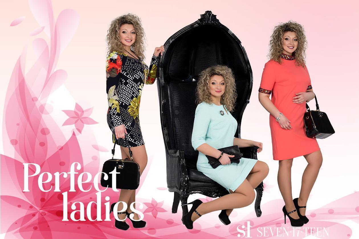 Модели Женской Одежды Доставка