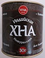 Хна viva, 30 грамм, коричневая ПРОФЕССИОНАЛЬНАЯ