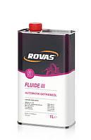 Трансмиссионное масло ROVAS Fluide III (1л.)/ для автоматических коробок передач