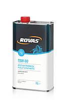Трансмиссионное масло Rovas 75W-90 (1л.)/универсальное трансмиссионное масло для легковых и грузовых авто