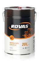 Моторное синтетическое масло  Rovas 5W-40 A3/B4 (20л)/ для бензиновых и дизельных двигателей легковых авто