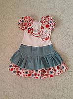 Летнее платье для маленьких девочек