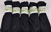 Капроновые женские носочки