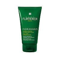 Rene Furterer Fioravanti Бальзам для блеска волос 150мл