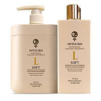 Tecna Integro Shampoo Soft Очищающий шампунь для интенсивного питания волос 1000мл