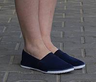 Женские слипоны Констанция  , фото 1