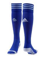 Гетры футбольные Динамо Adidas Away Kit 2013/15