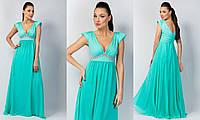 """Нарядное летнее платье в пол """"Samina Maxi"""" с декольте и шифоновой юбкой (5 цветов)"""
