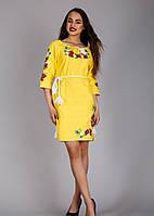 Желтое платье вышитое Маки-ромашки