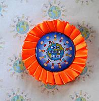 Значок для школы с розеткой наградной Оранжевый