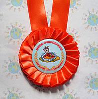 Медаль в номинации Мисс очарование