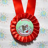 Медаль в номинации Маэстро