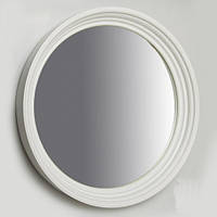 Зеркало на стену белое (диаметр - 61 см)