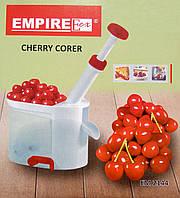 Вишнечистка Empire EM-2144
