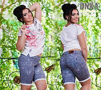 Бриджи джинсовые женские большие размеры (цвета) /с02