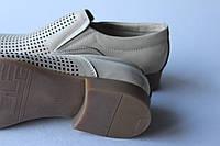 Мужские летние туфли кожа натуральная