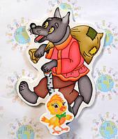 Магнитный стенд для крепления рисунка Волк с мешком