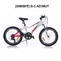 Детский велосипед 20 дюймов (Knight) G-1 Azimut