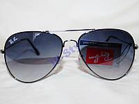 Солнцезащитные очки Ray-Ban Aviator (Лучшая Копия) Капли 3025 Черные Градиент
