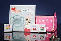 Шоколадный мини-набор Супер Бабушка (9 шоколадок)
