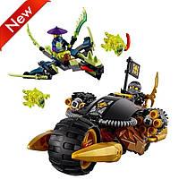 "Конструктор Bela Ninja 10394 ""Бластероцикл Коула"" (аналог Lego Ниндзяго 70733)"