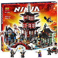 Конструктор Bela 10427 Лего Ниндзяго Храм Аэроджитцу аналог ( LEGO Ninjago 70751)