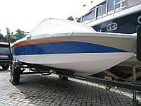 Катер-буксировщик для водных лыж SKI NAUTIGUE
