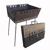 Складной мангал-чемодан Турист на 8 шампуров