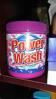 Пятновыводитель для белья Power Wash (Повер Вош) 600 гр