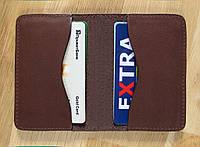 Чехол для карточек - кардхолдер, кожаный, коричневый.