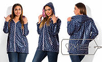 Модная женская демисезонная куртка ветровка, р-ры 50, 52, 54