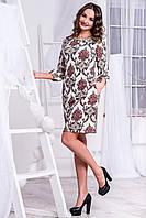 Повседневное платье с стильным золотистым украшением