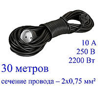 Удлинитель строительный «папа-мама» 30м (2х0,75мм сечение провода) 10А 250В 2200Вт