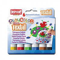 Краски для рисования а ткани, украшения одежды 10 гр.