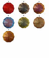 Женский зонт Серебряный дождь полуавтомат, 10 спиц, прорезиненный сатин
