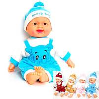 Кукла Пупс Хохотун 4 вида Х 2418-1