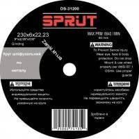Зачистные круги по металлу Sprut